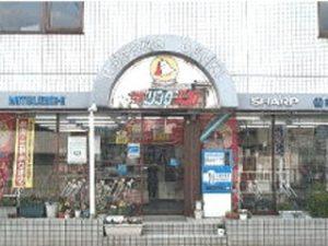 (株)細野電機