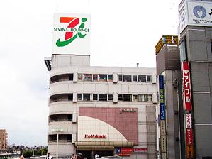 イトーヨーカ堂