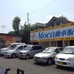 MOC自動車販売