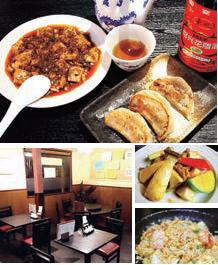 中華料理 馬場