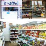 亜細亜物産店