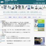 ジャパンテクニカルサービスコーポレーション