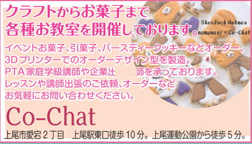 Co-chat