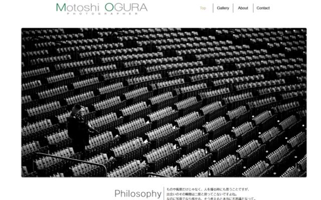 小倉モトシ写真事務所