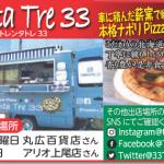 TrentaTre33