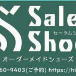 Salem-Shoe