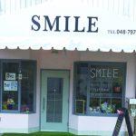 SMILE美容室