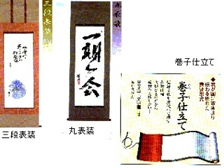 28.2:320:240:0:0:文教社:right:1:1::0: