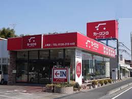 9.1:259:194:0:0:愛車広場カーリンク上尾店:right:1:1::0: