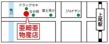 13.5:450:184:350:143:亜細亜物産店-地図:none:0:1::0:
