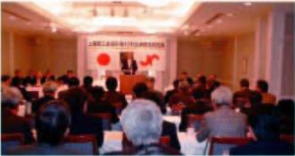 2006年3月29日開催の総会の模様