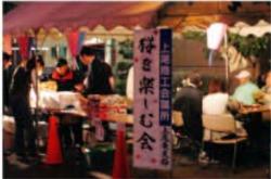 2006年4月1日「桜を楽しむ会」の模様