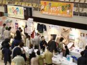 平成19年度アイデアグランプリ展示の模様