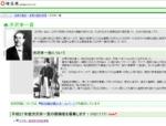 「渋沢栄一賞」詳細ページへ