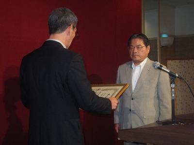 鈴木明治氏表彰