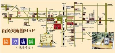 2012街角美術館地図