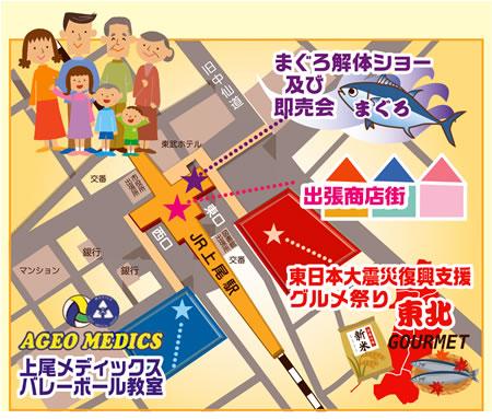 AGEOまちフェス開催地図