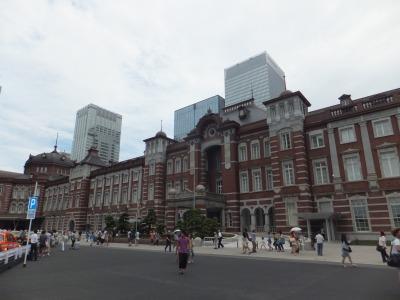新上平支部-東京駅