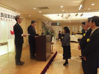 平成25年度従業員表彰式(イメージ)
