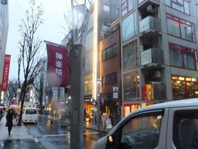 神楽坂通り商店街