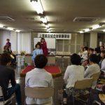 平成28年6月7日(火)「美容技術講習会」