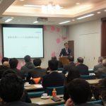 平成28年度商業講演会開催の様子