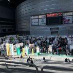 農と食の展示商談会2020-1