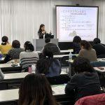 女性のためのプチ起業はじめ方セミナー(R2.1.22)