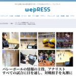 wepress-20200401