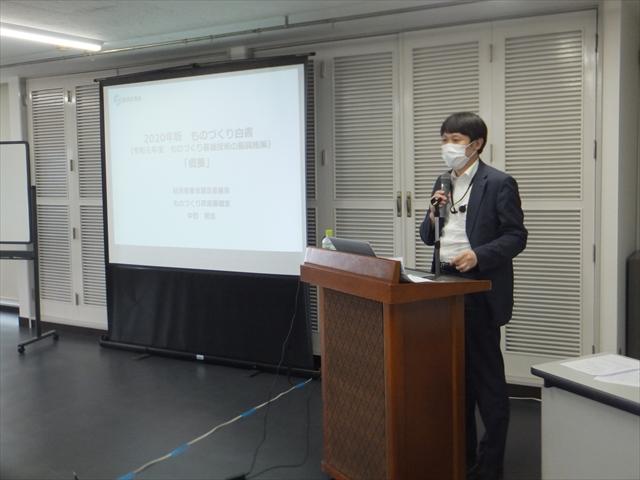工業部会「新型コロナウイルス対策セミナー」-2