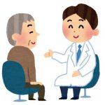 健康診断(イメージ)