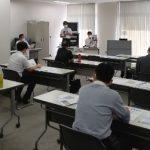 20210916事業継続力強化計画策定セミナー